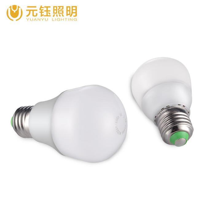 元钰 LED灯泡E27节能灯普通大螺口球泡灯