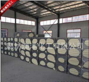 长期供应 7公分 外墙保温板 厂家直销 欢迎咨询订购