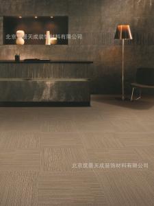 伽德納方塊地毯