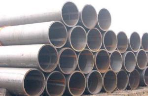 16錳大口徑無縫鋼管