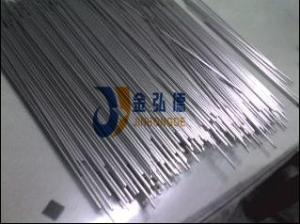 316L不锈钢液压管 耐酸碱不锈钢液压专用管厂家