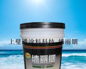 上海涂料厂家专业生产各种优质涂料 高档防水界面剂 墙丽锢