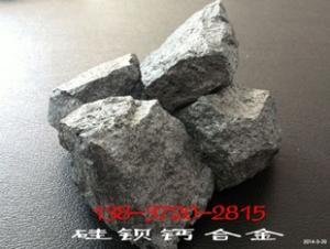 硅钡钙 合金块 优势价格 双赢合作 !不含税出厂6650元每吨