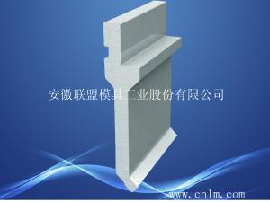 550*120*26直角标准折弯机上模,多种标准或非标类型折弯机模具
