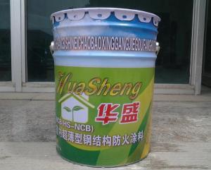 厂家直销防火涂料 超薄型防火涂料 钢结构防火涂料