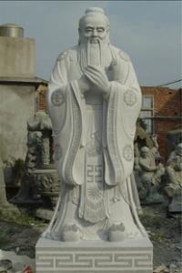 厂家热销 仿古曲阳工艺优质人物石雕 汉白玉孔子石雕