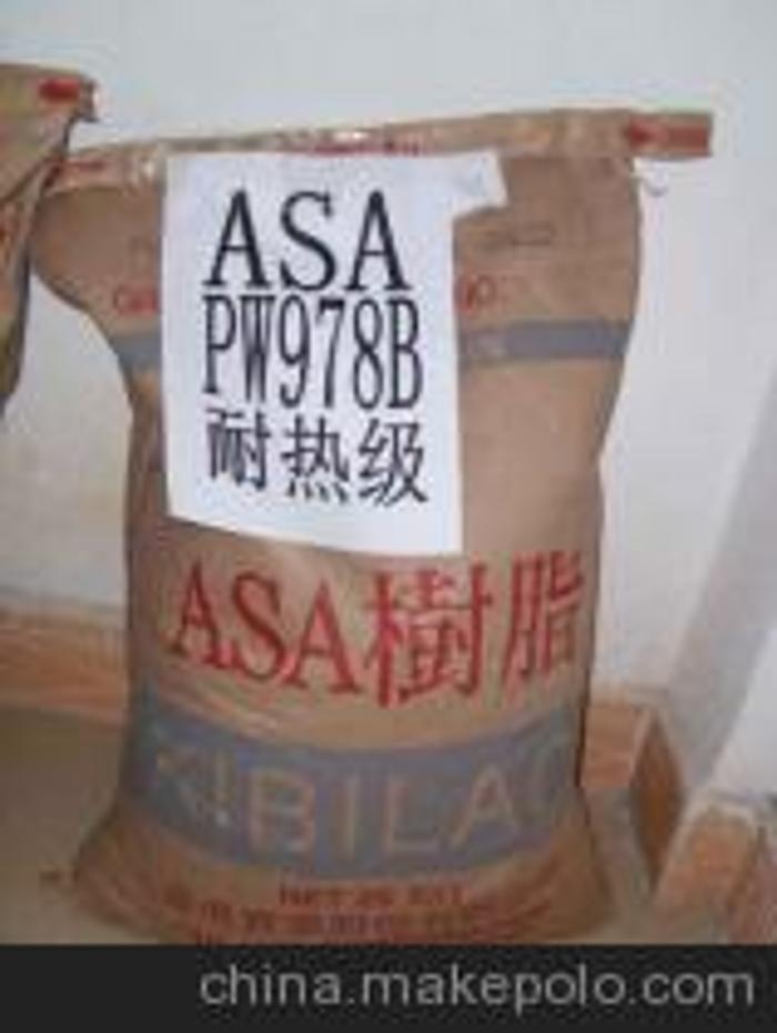 高耐候级ASA,PW-978B,台湾奇美