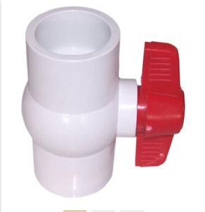 球阀 PVC球阀 普通球阀 简易球阀 塑料