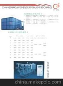 玻璃鋼方形水箱
