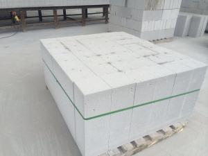 轻质隔墙加气砖 质量轻、强度好、隔音、防火 重庆日晶建材