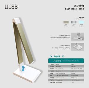 LED台灯U18B