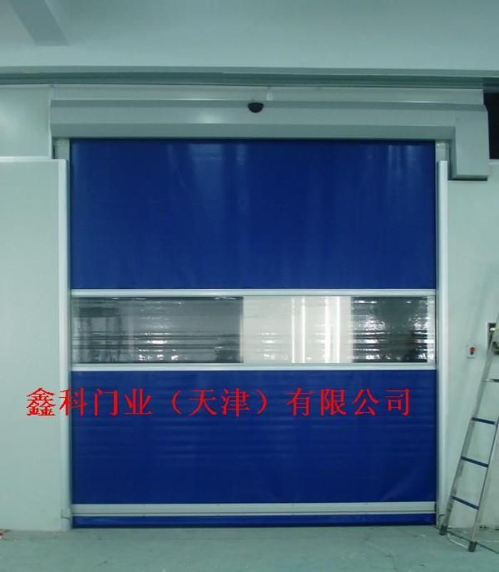 供應鑫科XK-3300型天津高速升降卷簾門