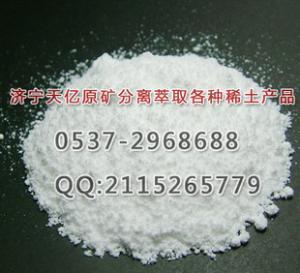 99.999%氧化鑭 廠家批發高純氧化鑭粉末 La2O3 可分裝零售