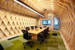 会议厅隔音塑胶地板,博高会议室吸音pvc地板