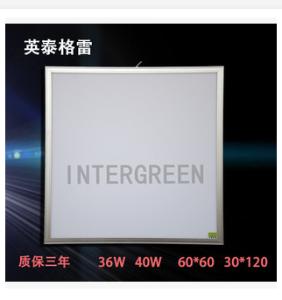 led面板燈600*600 36W 應急面板燈 質保三年 過CE ROHS
