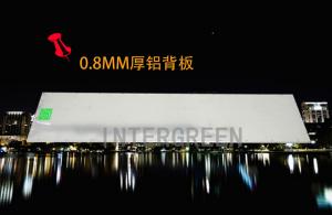 300*1200面板燈 調光調色 過EC ROHS認證