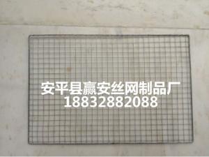 熱鍍鋅紙托網板