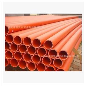 热销cpvc电力电缆保护管 厂家生产地埋高压电力排管