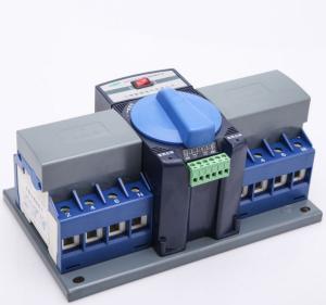 Suntree/新驰电气 厂家直销 迷你型双电源自动转换开关 SQ3-63