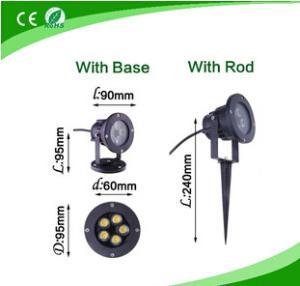 LED地插燈5w戶外防水投射燈220v帶插針