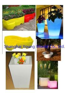 滚塑花盆花盆架室内用花盆室外用大型花盆