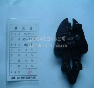 日本JST品牌原裝氣動壓著鉗上用預絕緣端子壓著模具AD-202/F