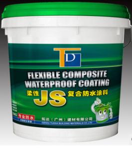 JS防水涂料 JS聚合物水泥基防水涂料 k11防水浆料
