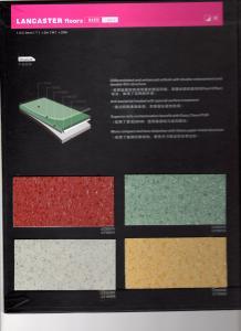 克伦威尔 兰凯斯特2.0*0.30mm PVC卷材