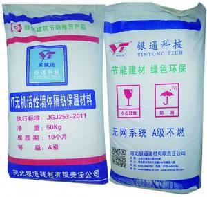 YT无机活性保温材料介绍 砂浆与板材