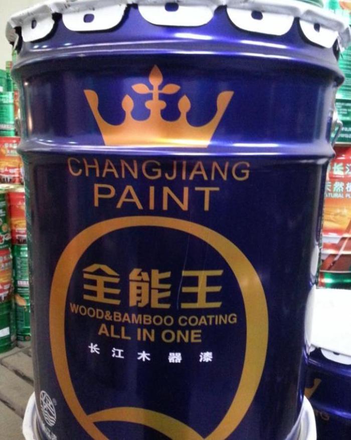 南京長江牌木器漆