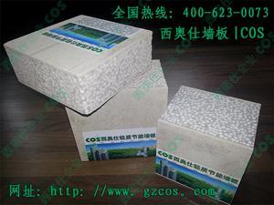 贵州墙板生产线