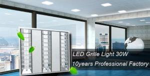 供应LED格栅灯,600cm led格栏灯,新款LED格栅灯 30W 36W