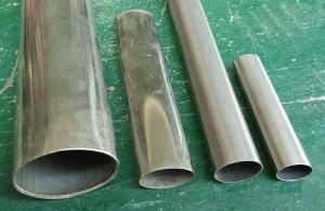 不銹鋼橢圓管