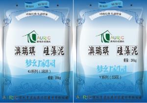 硅藻泥生产批发销售