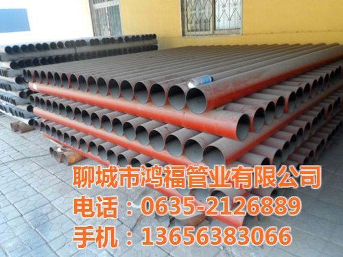 DN100机制铸铁排水管价格