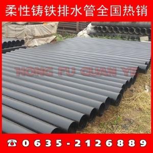 DN150柔性铸铁管价格