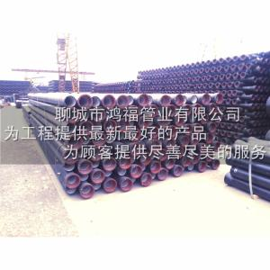 DN150球墨铸铁管