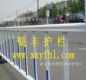 定做陕西道路公路隔离栏|河北人行安全交通隔离栏|市政防护栏 621