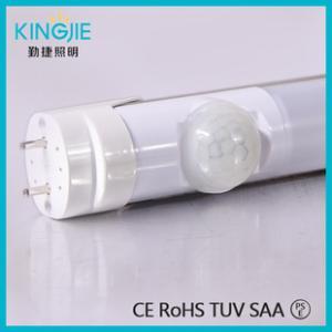 T8 LED红外感应灯管18w 1.2米感应日光灯管LED日光管