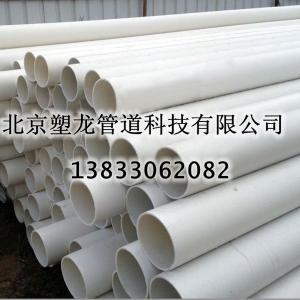 现货供应PVC给水管 聚乙烯纯原料PVC管 农村饮用水管 环保无铅 用户放心使用