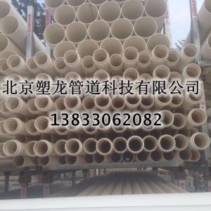 pvc-u给水管专业生产 外径160 高品质pvc管材