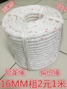 戶外安全繩包郵登山繩消防繩保險繩繩子捆扎繩尼龍繩逃生繩救生繩