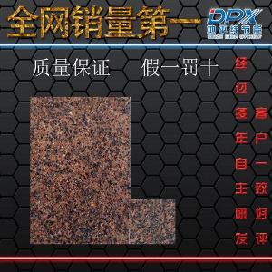 张掖市岩棉保温装饰一体板优质供应商