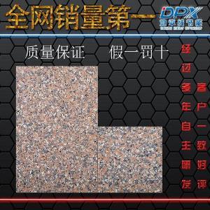 酒泉市岩棉保温装饰一体板批发价格
