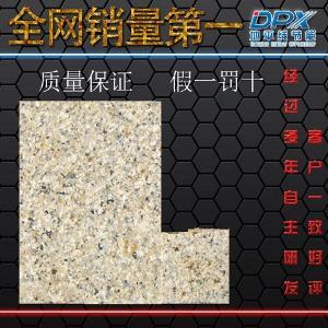 平凉市岩棉保温装饰一体板新品推荐
