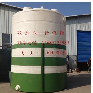 20噸PE水塔水箱 補強套加強