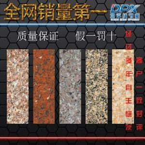 庆阳市岩棉保温装饰一体板专业生产