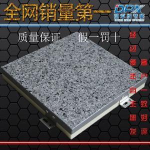 定西市岩棉保温装饰一体板质量可靠