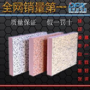 陇南市岩棉保温装饰一体板金牌厂家