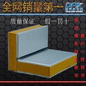 西固区岩棉保温装饰一体板高销量